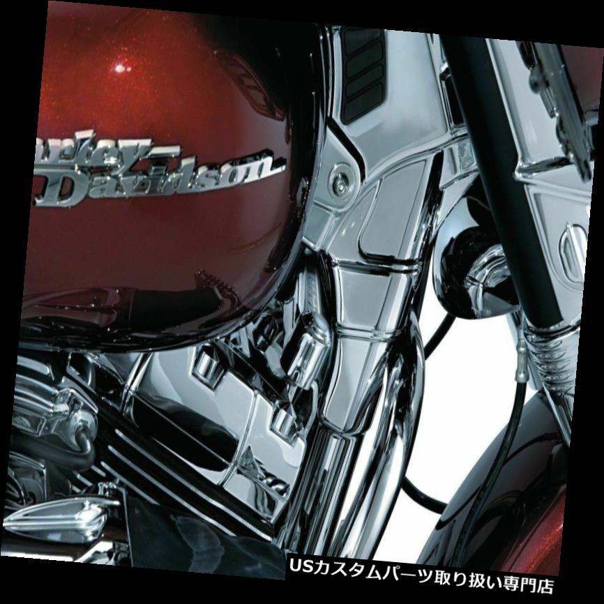 トライク カバー Kuryakynクロームフロントアッパースタビライザーリンクカバーハーレーツーリングトライク2008-2016 Kuryakyn Chrome Front Upper Stabilizer Link Cover Harley Touring Trike 2008-2016