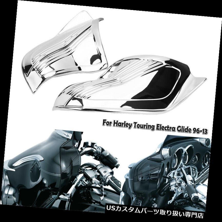 トライク カバー 96-13ハーレーエレクトラグライドトライクモデル用クロームバットウィングインナーフェアリングカバー Chrome Batwing Inner Fairing Cover For 96-13 Harley Electra Glide Trike Models