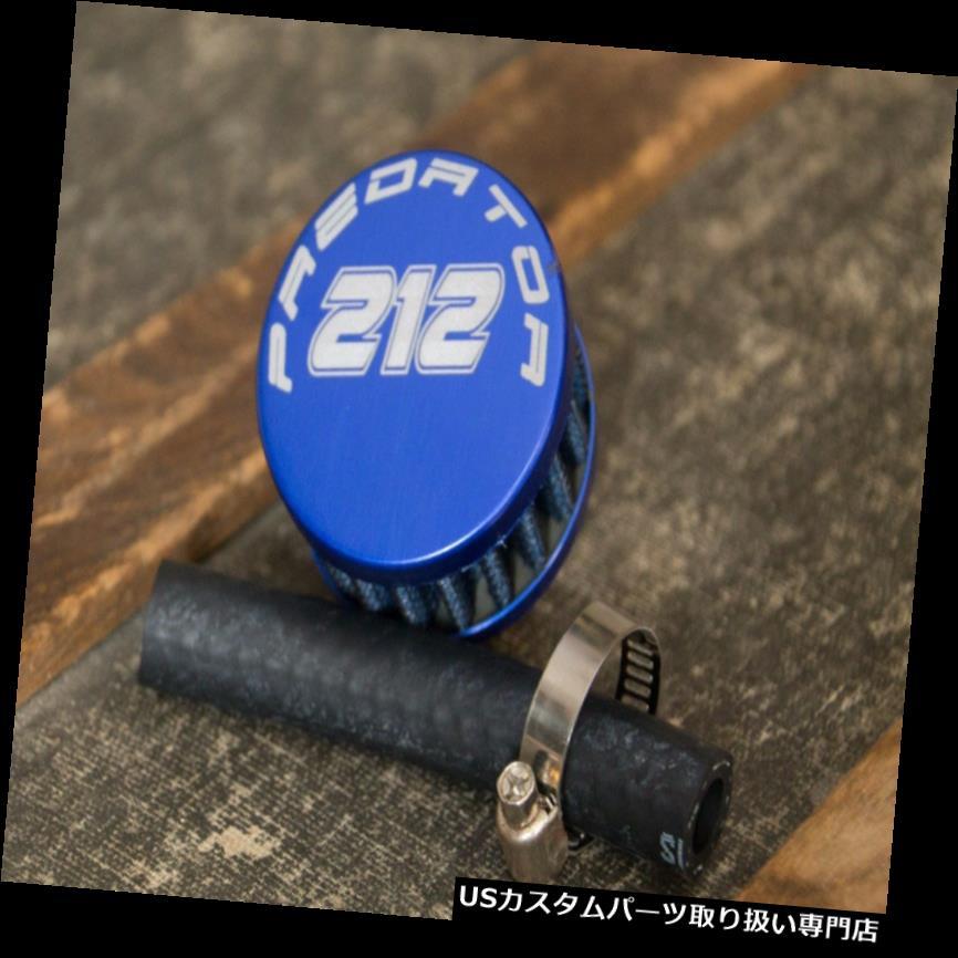 トライク カバー バルブカバーゴーカートミニバイクドリフトトライク用ブループレデター212ccブリーザーフィルター Blue Predator 212cc Breather Filter for Valve Cover GoKart Minibike Drift Trike