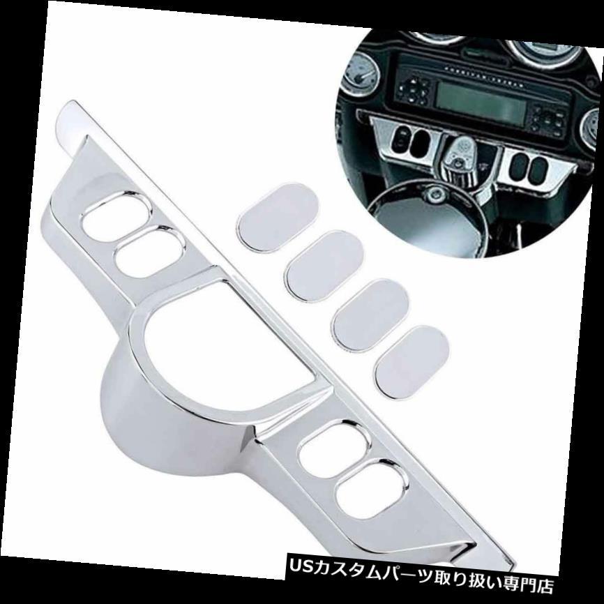 トライク カバー ハーレーストリートエレクトラグライドトライク用クロームスイッチダッシュパネルアクセントカバー新しい Chrome Switch Dash Panel Accent Cover For Harley Street Electra Glide Trike New