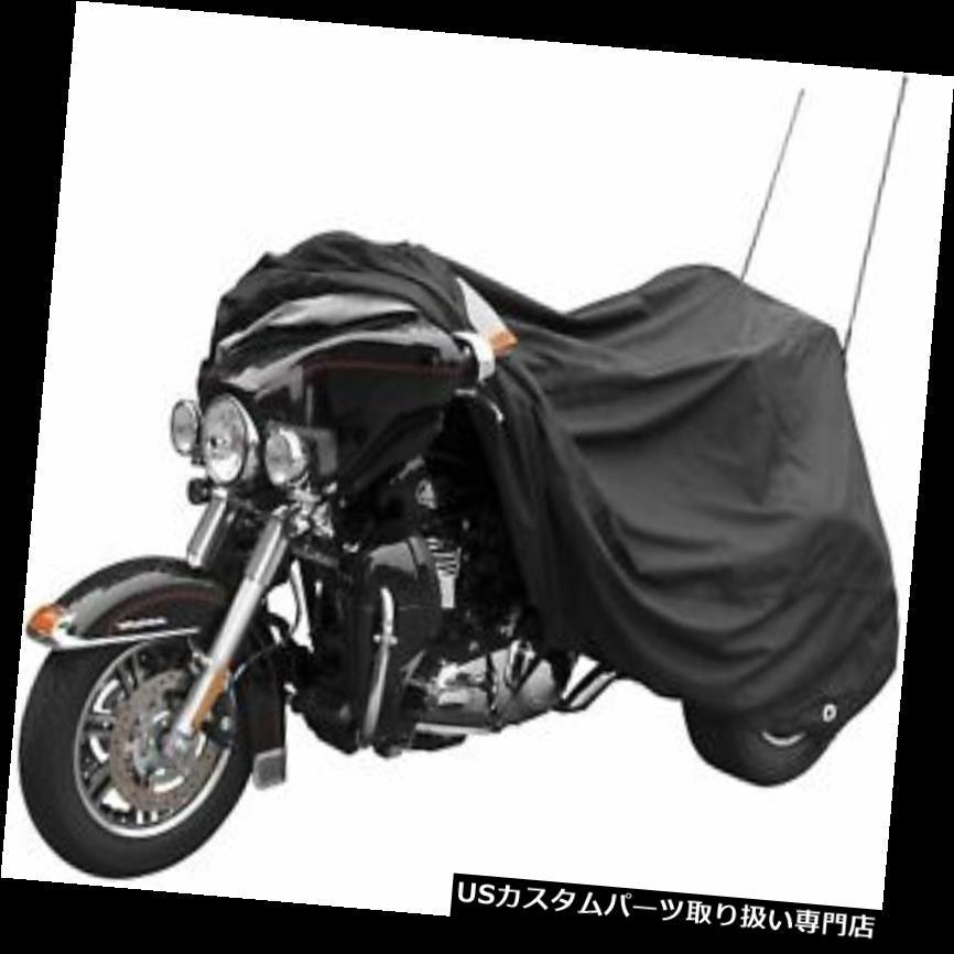 トライク カバー CoverMax 107551ハーレーダビッドソンのトライクカバー CoverMax 107551 Trike Cover for Harley Davidson