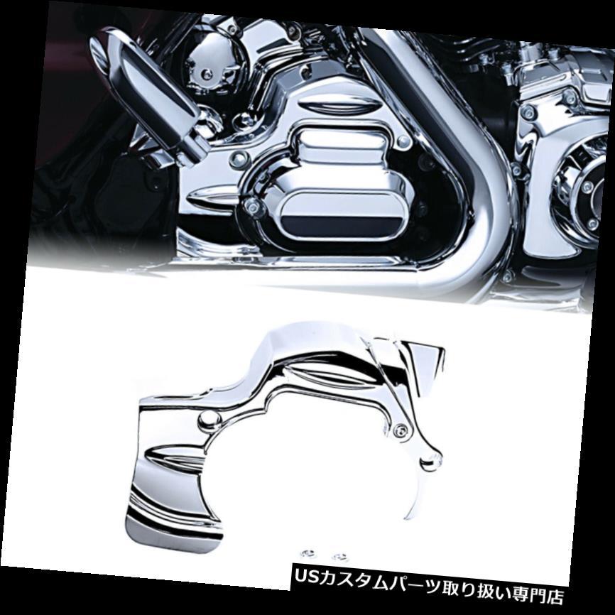 トライク カバー ハーレーロードキング&トライクモデル用クロームトランスミッションシュラウドカバー09-14 15 16 Chrome Transmission Shroud Cover For Harley Road King&Trike Model 09-14 15 16
