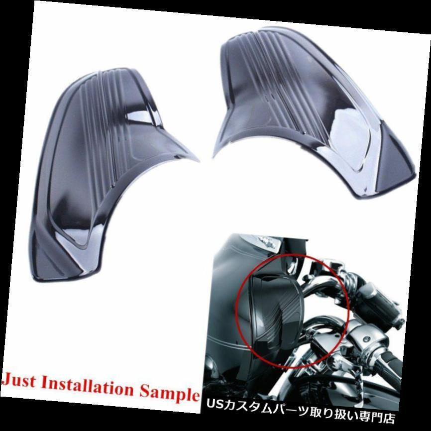 トライク カバー フィットエレクトラグライドトライク1996-2013バットウィングインナーフェアリングカバーブラック Fit  Electra Glide Trike 1996-2013 Batwing Inner Fairing Cover Black