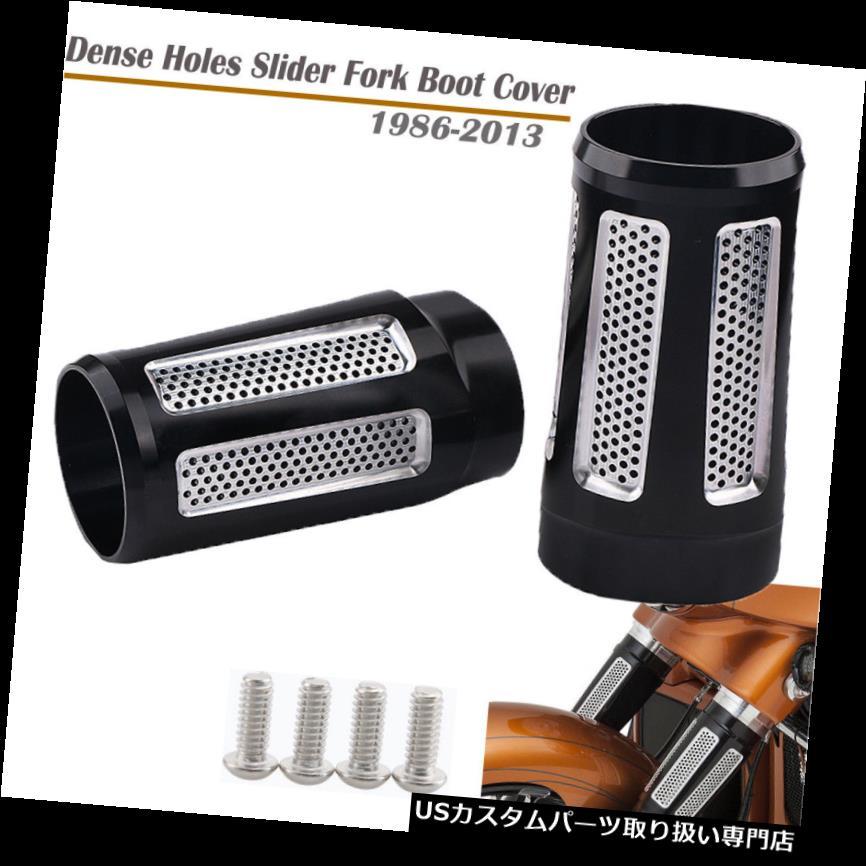 トライク カバー ハーレーツーリングトライクFLHT FLHR 86-13用ブラック密ホールスライダーフォークブーツカバー Black Dense Hole Slider Fork Boot Cover For Harley Touring Trike FLHT FLHR 86-13