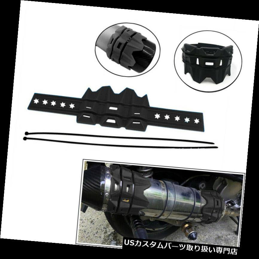 トライク カバー 排気管カバー39CMのオートバイの耐熱性シリコーンはエンジンの黒を保護します Exhaust Pipe Cover 39CM Motorcycle Heat Resistant Silicone Protect Engine Black