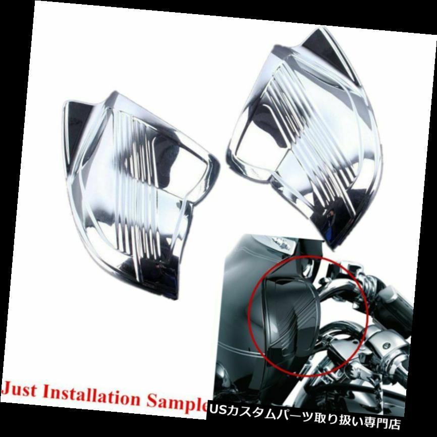トライク カバー エレクトラグライドトライク1996-2013クローム用バットウィングインナーフェアリングカバー Batwing Inner Fairing Cover For  Electra Glide Trike 1996-2013 Chrome