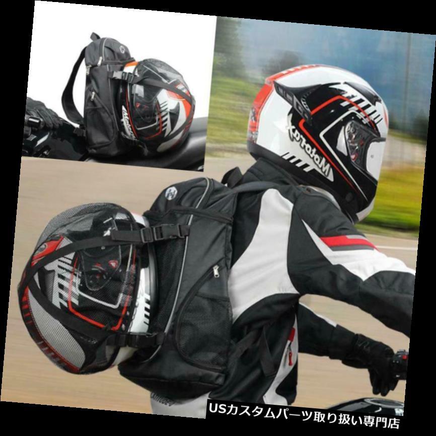 トライク カバー バックパックヘルメットバッグ折りたたみオートバイバックパックラップトップトラベルバッグレインカバー新 BACKPACK HELMET BAG Folding Motorcycle Backpack Laptop Travel Bag Rain Cover New