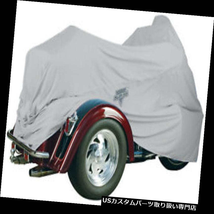 トライク カバー トライクダストカバー(TRK355D) Trike Dust Cover (TRK355D)