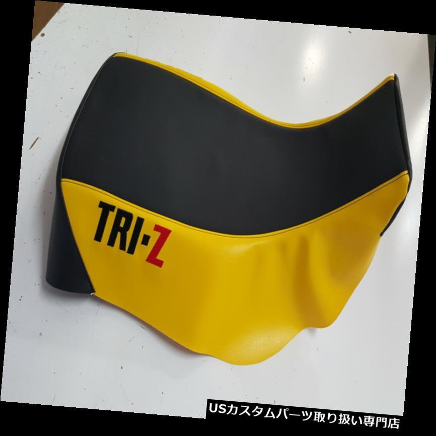 トライク カバー YAMAHA TRI-Z 250シートカバーフィットトライzトライク3ウィーラーフィット1985 85 1986 86年 YAMAHA TRI-Z 250 seat cover fits tri z trike 3 wheeler fits 1985 85 1986 86 year