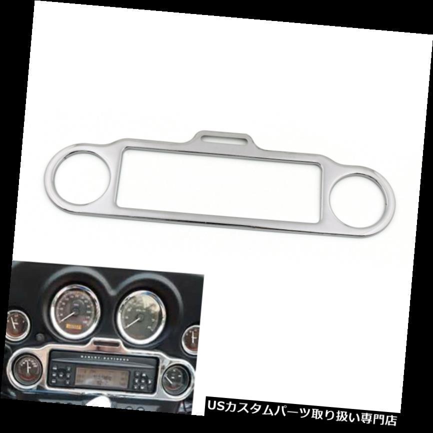 トライク カバー エレクトラストリートロードグライドトライクのためのクロムステレオアクセントトリムリングカバー。 BS2 Chrome Stereo Accent Trim Ring Cover For Electra Street Road Glide Trike. BS2