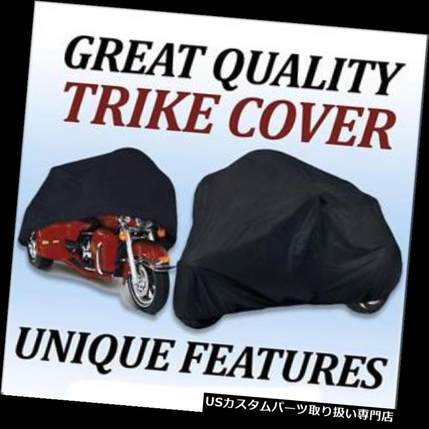 トライク カバー トライクオートバイ3輪カバーリドリーオートグライドトライク Trike Motorcycle 3wheeler Cover Ridley Auto-Glide Trike REALLY HEAVY DUTY