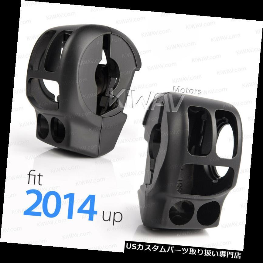トライク カバー HD 2014ストリートグライドスペシャルFLHXS用ブラックアルミスイッチハウジングカバーキット black aluminum switch housing cover kit for HD 2014 Street Glide Special FLHXS