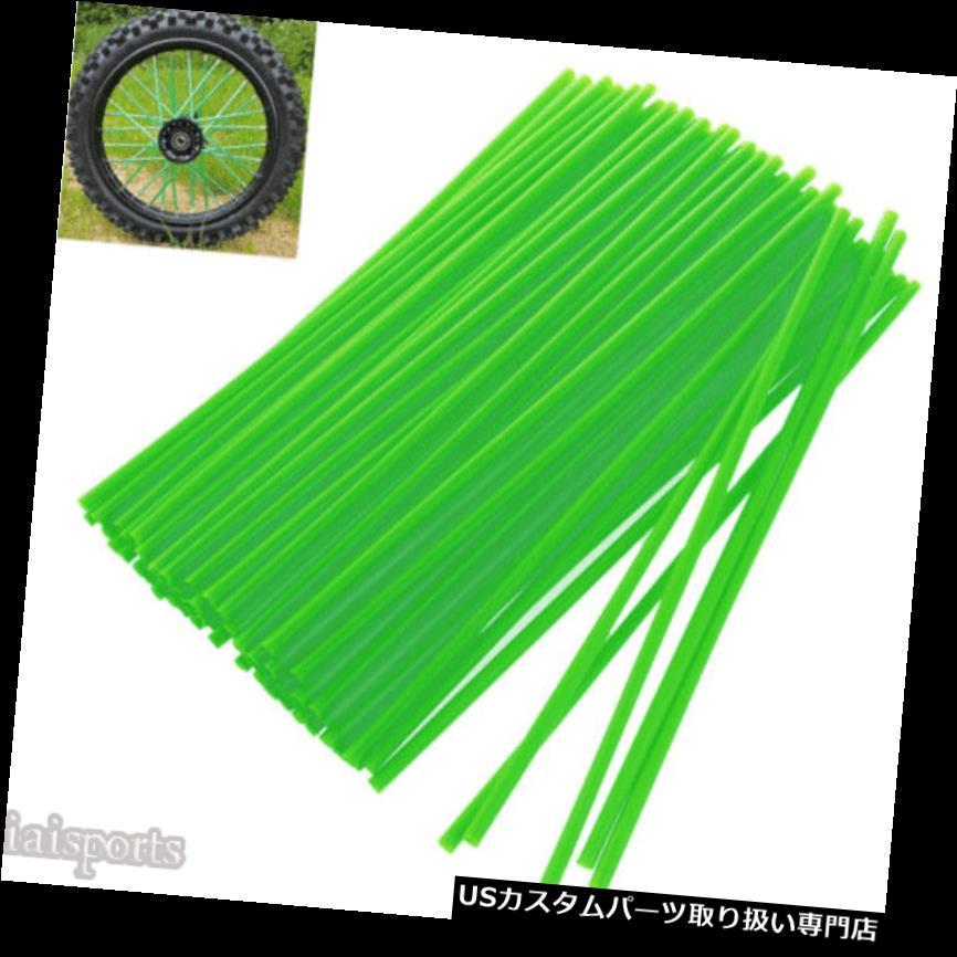 トライク カバー 72ピーススポークラップキットグリーンラップスキンカバーカスタムリムホイールスポーク用スズキ 72pcs Spoke Wrap Kit Green Wraps Skins Covers Custom Rim Wheel Spoke For Suzuki