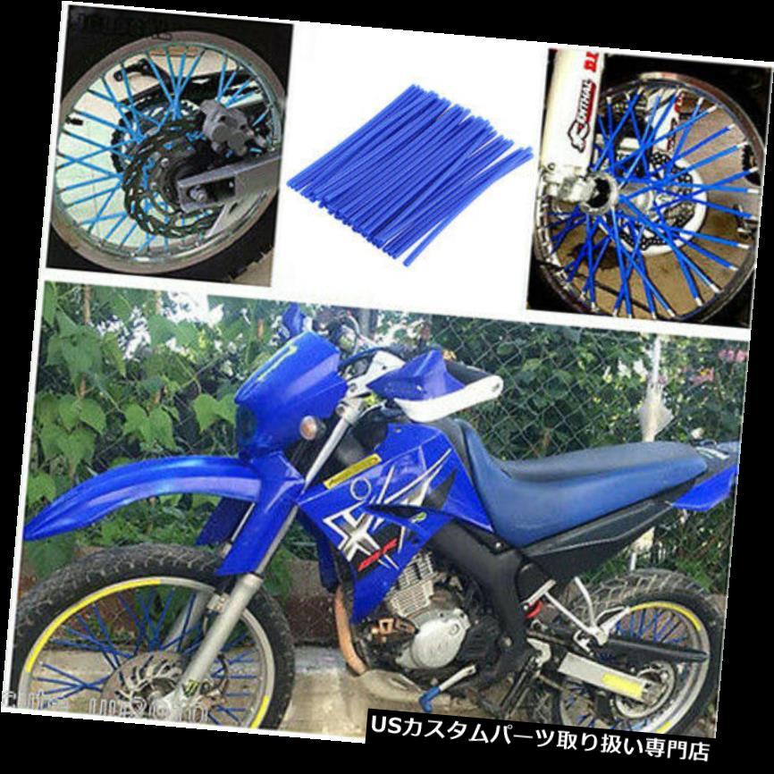 トライク カバー 72本xユニバーサルモトクロスダートバイクエンデューロホイールリムスポークラップスキンカバー 72pcs x Universal Motocross Dirt Bike Enduro Wheel Rim Spoke Wraps Skins Covers