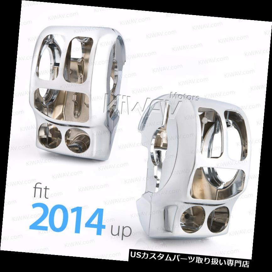 トライク カバー HD 2015 Tri Glide Ultra FLHTCUTG用クロムアルミ製スイッチハウジングカバーキット chrome aluminum switch housing cover kit for HD 2015 Tri Glide Ultra FLHTCUTG
