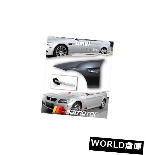 フェンダー BMW M3スタイルルックフロントフェンダーサイドパネルE90セダンサルーン325i 328i 335i 335xi BMW M3 Style Look Front Fender Side Panels E90 Sedan Saloon 325i 328i 335i 335xi