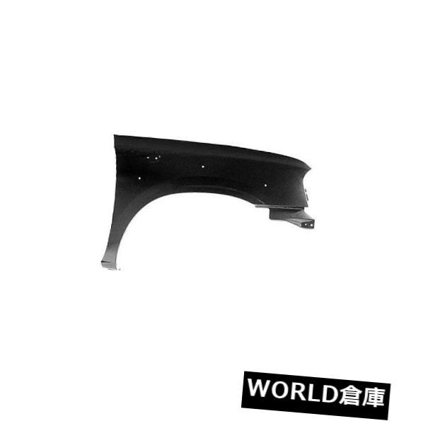 フェンダー 01-04フロンティア交換用フェンダー(助手席側)NI1241170V Replacement Fender for 01-04 Frontier (Front Passenger Side) NI1241170V
