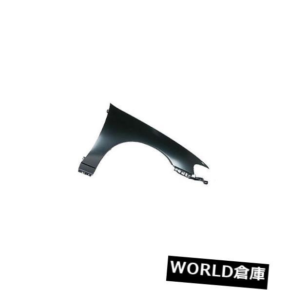 フェンダー 00-01アルティマ交換用フェンダー(助手席側)NI1241172V Replacement Fender for 00-01 Altima (Front Passenger Side) NI1241172V