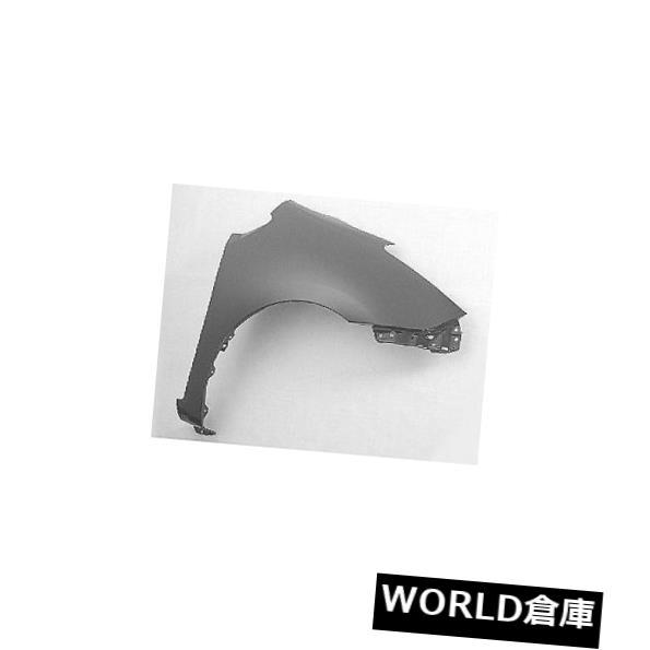 優れた品質 フェンダー 04-06プリウス用交換用フェンダー(助手席側)TO1241205V for Replacement (Front Fender for 04-06 Prius (Front 04-06 Passenger Side) TO1241205V, 稲武町:c1796a46 --- immanannachi.com