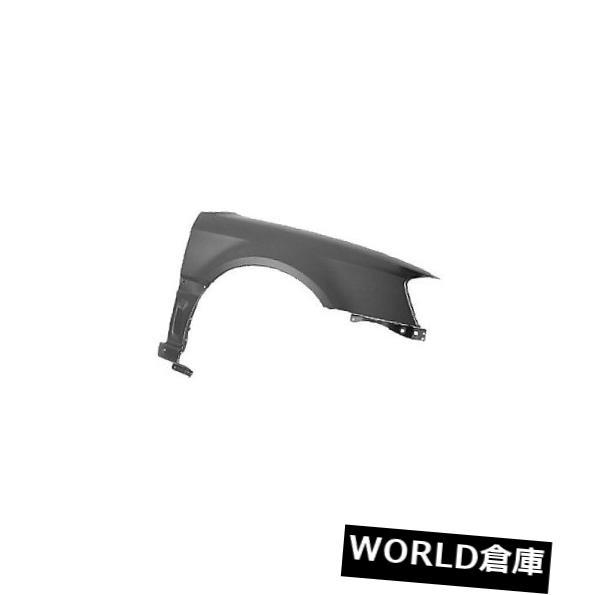 フェンダー 00-04レガシー用交換用フェンダー(助手席側)SU1241122 Replacement Fender for 00-04 Legacy (Front Passenger Side) SU1241122