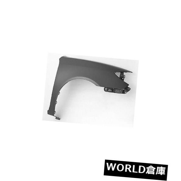 フェンダー 02-06カムリ用交換用フェンダー(助手席側)TO1241184C Replacement Fender for 02-06 Camry (Front Passenger Side) TO1241184C