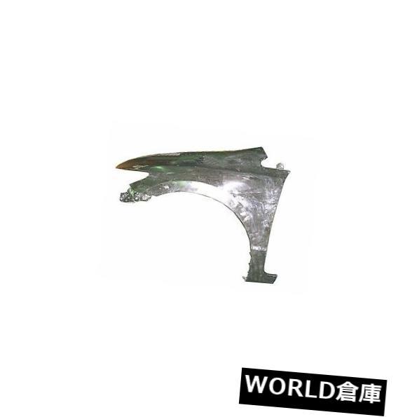 フェンダー 06-11シビック用交換用フェンダー(フロント運転席側)HO1240169C Replacement Fender for 06-11 Civic (Front Driver Side) HO1240169C