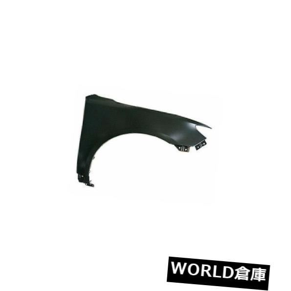 フェンダー 起亜自動車用交換用フェンダー(フロント運転席側)KI1240133C Replacement Fender for Kia (Front Driver Side) KI1240133C