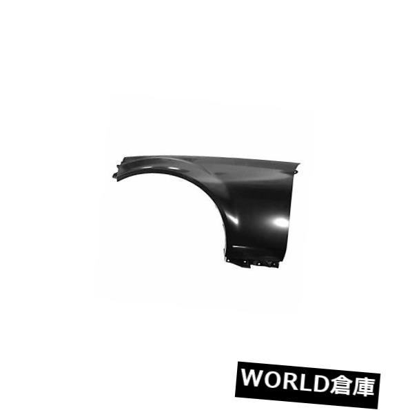 フェンダー 06-15 MX-5 Miata(フロント運転席側)用交換用フェンダーMA1240176C Replacement Fender for 06-15 MX-5 Miata (Front Driver Side) MA1240176C