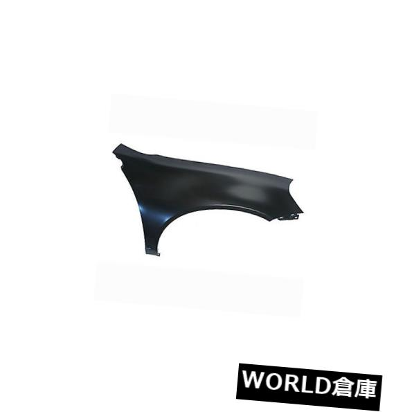 フェンダー 02-06アキュラRSX(フロント助手席側)AC1241113C用交換用フェンダー Replacement Fender for 02-06 Acura RSX (Front Passenger Side) AC1241113C