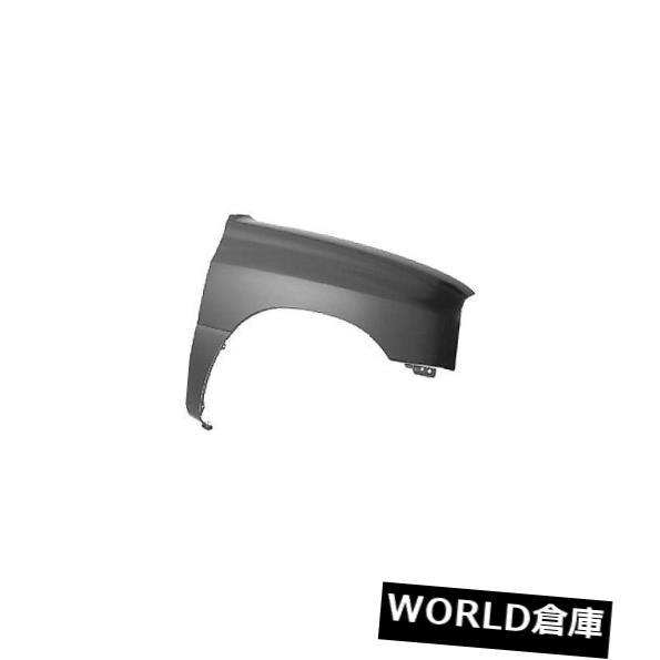 最高の品質 フェンダー シボレー用交換用フェンダースズキ(助手席側)SZ1241110V SZ1241110V Suzuki Side) Replacement Fender for Chevrolet、 Suzuki (Front Passenger Side) SZ1241110V, フクエソン:b04245c4 --- svatebnidodavatel.cz