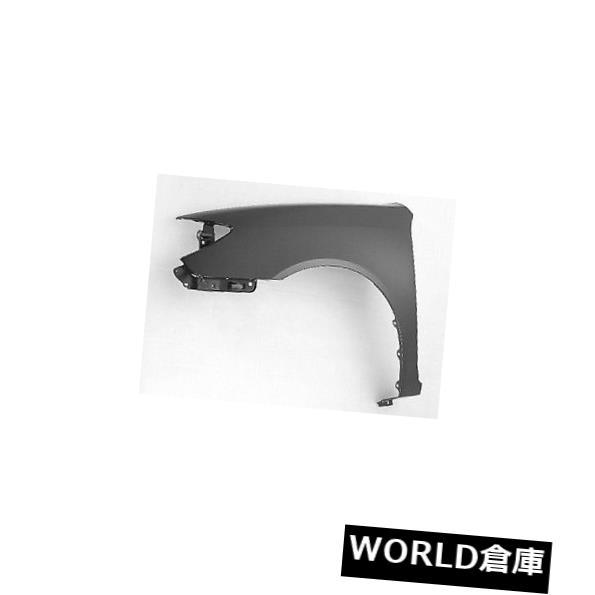 フェンダー 02-06カムリ用交換用フェンダー(フロント運転席側)TO1240184C Replacement Fender for 02-06 Camry (Front Driver Side) TO1240184C