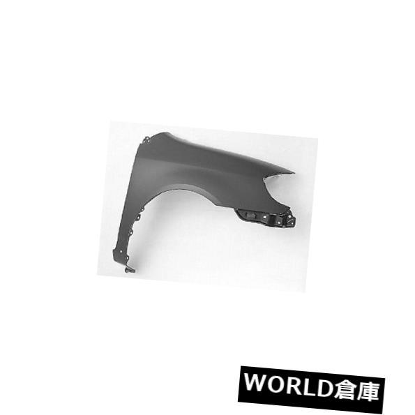 フェンダー 03-08カローラ用交換用フェンダー(助手席側)TO1241195C Replacement Fender for 03-08 Corolla (Front Passenger Side) TO1241195C