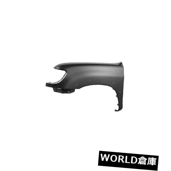 フェンダー 00-06トヨタツンドラ用交換用フェンダー(フロント運転席側)TO1240176PP Replacement Fender for 00-06 Toyota Tundra (Front Driver Side) TO1240176PP