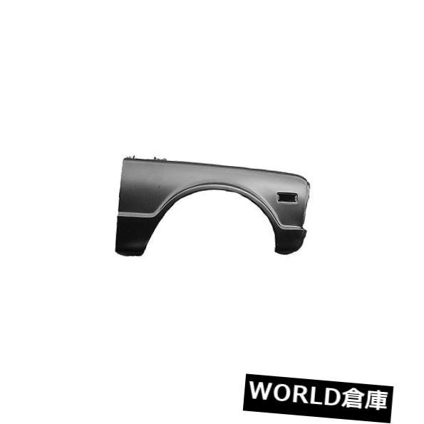 フェンダー シボレー用交換用フェンダー(助手席側)GM1241234 Replacement Fender for Chevrolet (Front Passenger Side) GM1241234