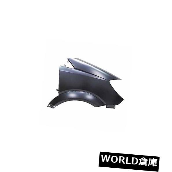 フェンダー メルセデスベンツ用交換用フェンダー(助手席側)MB1241156 Replacement Fender for Mercedes-Benz (Front Passenger Side) MB1241156