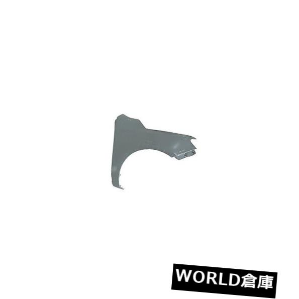 フェンダー 10-13フォルテ用交換用フェンダー(助手席側)KI1241131OE Replacement Fender for 10-13 Forte (Front Passenger Side) KI1241131OE