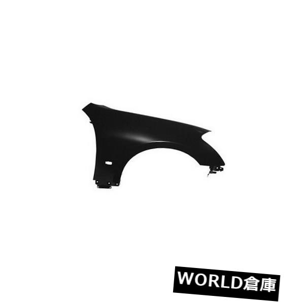大人気 フェンダー Infiniti用交換用フェンダー(助手席側)IN1241113C Replacement Fender Infiniti for Infiniti (Front for Replacement Passenger Side) IN1241113C:WORLD倉庫 店, シオカワマチ:63963fb9 --- fricanospizzaalpine.com