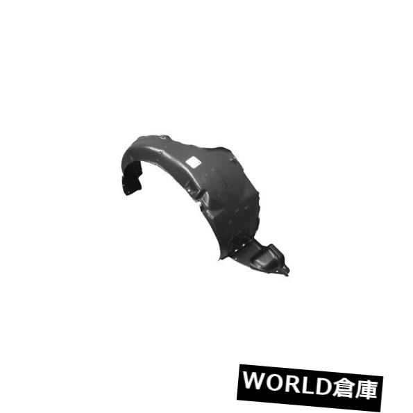フェンダー 新しい助手席側フェンダーライナー。 プラスチック製11-13にフィットヒュンダイソナタ New Front Passenger Side Fender Liner; Made Of Plastic fits 11-13 Hyundai Sonata