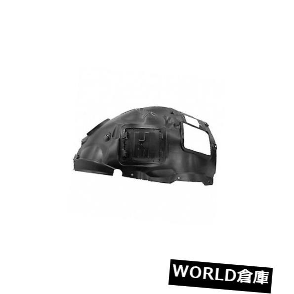 フェンダー BMW用交換用フェンダーライナー(フロントパッセンジャーサイドフォワード)BM1249130C Replacement Fender Liner for BMW (Front Passenger Side Forward) BM1249130C