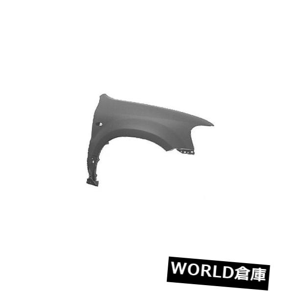 フェンダー 05-07マリナー用交換用フェンダー(助手席側)FO1241253C Replacement Fender for 05-07 Mariner (Front Passenger Side) FO1241253C