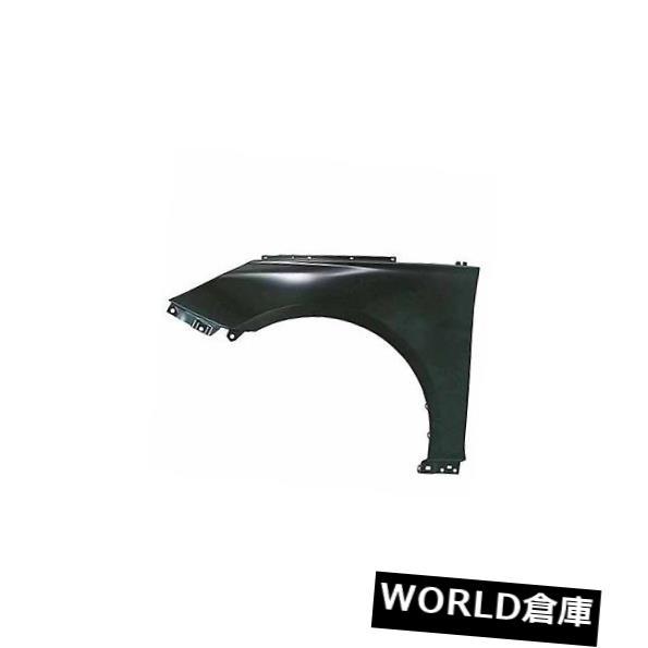 フェンダー 11-14ヒュンダイソナタ(フロント運転席側)用交換用フェンダーHY1240150OE Replacement Fender for 11-14 Hyundai Sonata (Front Driver Side) HY1240150OE