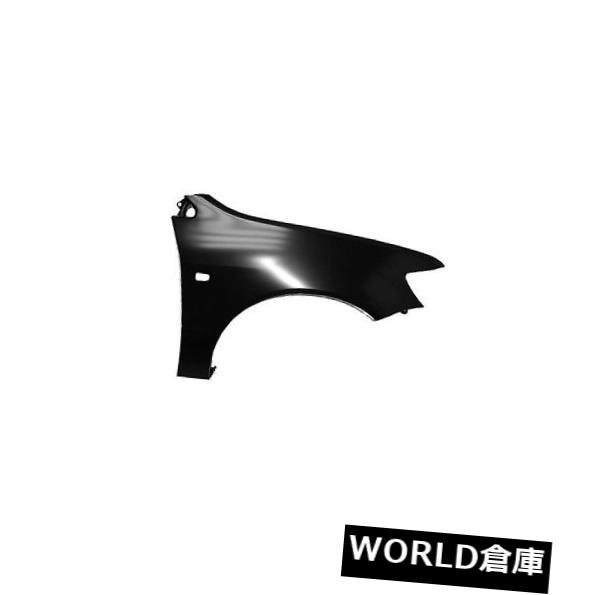 フェンダー 02-03ランサー用交換用フェンダー(助手席側)MI1241154PP Replacement Fender for 02-03 Lancer (Front Passenger Side) MI1241154PP