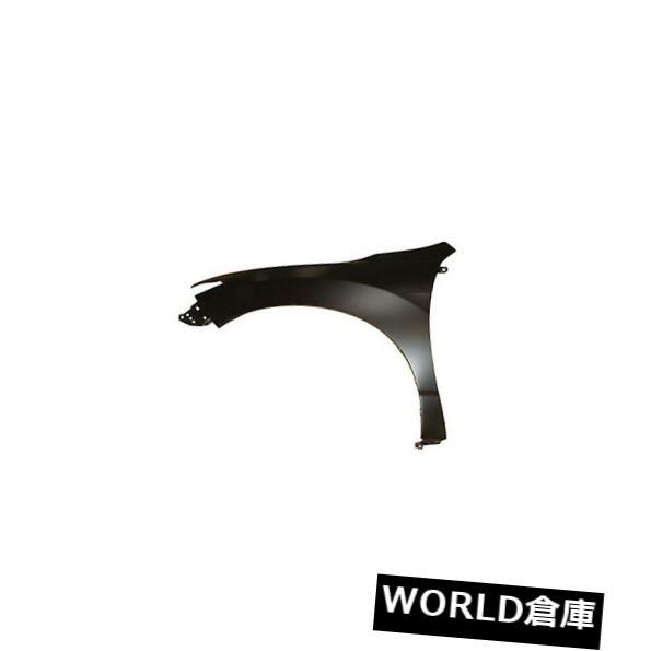 フェンダー 13-18 Acura RDX(フロント運転席側)用交換用フェンダーAC1240125C Replacement Fender for 13-18 Acura RDX (Front Driver Side) AC1240125C