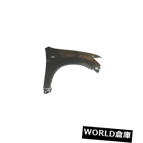 フェンダー 三菱用交換用フェンダー(助手席側)MI1241175 Replacement Fender for Mitsubishi (Front Passenger Side) MI1241175