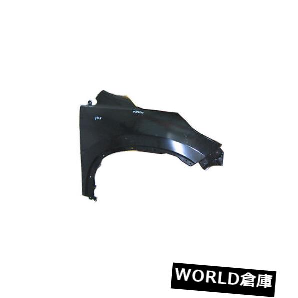フェンダー 12-13 CR-V用交換用フェンダー(助手席側)HO1241184C Replacement Fender for 12-13 CR-V (Front Passenger Side) HO1241184C
