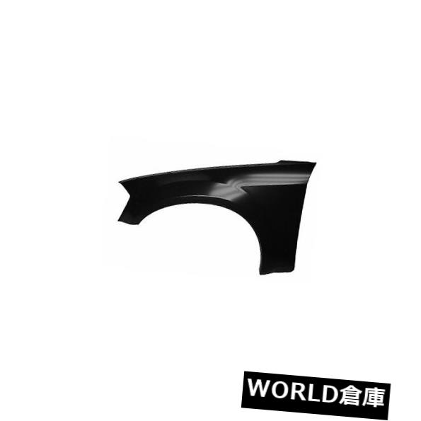 フェンダー 05-07 Dodge Magnum(フロント運転席側)用交換用フェンダーCH1240246V Replacement Fender for 05-07 Dodge Magnum (Front Driver Side) CH1240246V