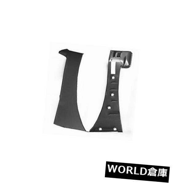 フェンダー シボレー用交換用フェンダーモールディング(フロント運転席側ロア)GM1292111 Replacement Fender Molding for Chevrolet (Front Driver Side Lower) GM1292111