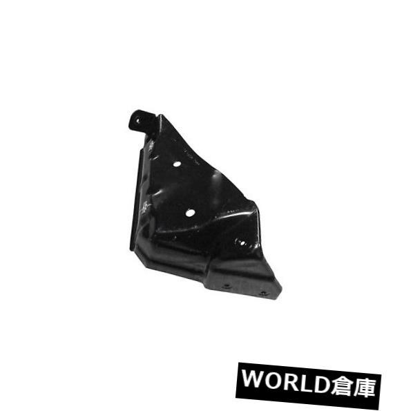 フェンダー シボレー用交換用フェンダーブレースGMC(助手席側)GM1245107 Replacement Fender Brace for Chevrolet、 GMC (Front Passenger Side) GM1245107
