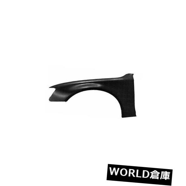 ★決算特価商品★ フェンダー A4・S4用交換用フェンダー(フロント運転席側)AU1240121V for Side) Replacement Fender for A4、 S4 (Front (Front Driver Side) AU1240121V, 見事な創造力:a9283cc3 --- ceremonialdovesoftidewater.com