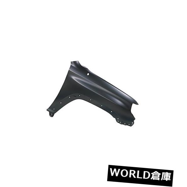 フェンダー 10-12 4ランナー用交換用フェンダー(助手席側)TO1241233V Replacement Fender for 10-12 4Runner (Front Passenger Side) TO1241233V